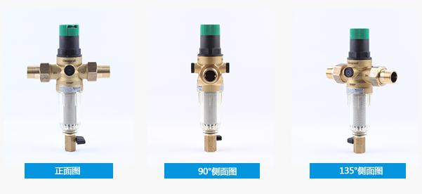 霍尼韦尔净水 带稳压节水器组合过滤器